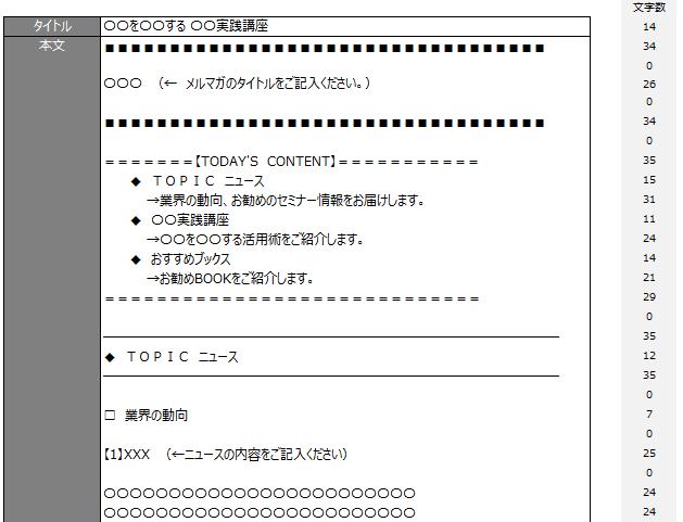 001.column-b2b
