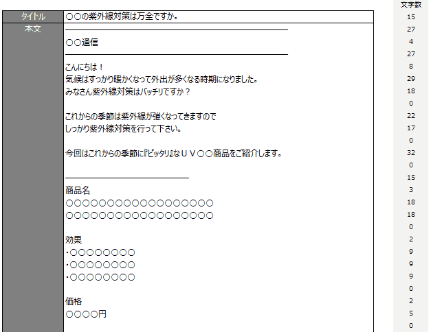 001.uv_measurement-min