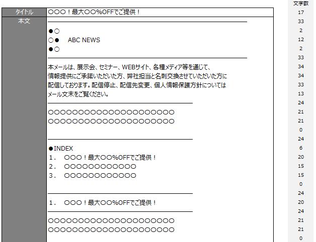 002.campaign-b2b