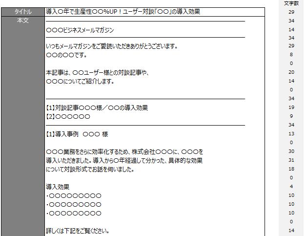002.case-study