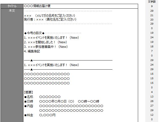 002.column-b2b