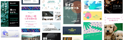 canva-leaflet-event-min (1)