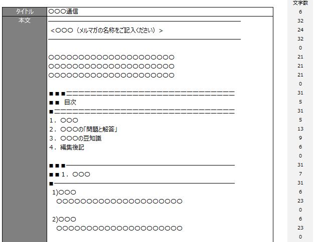 school-column