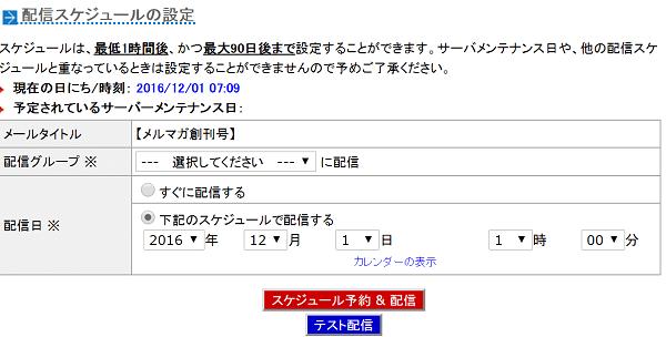 mail-shonin13