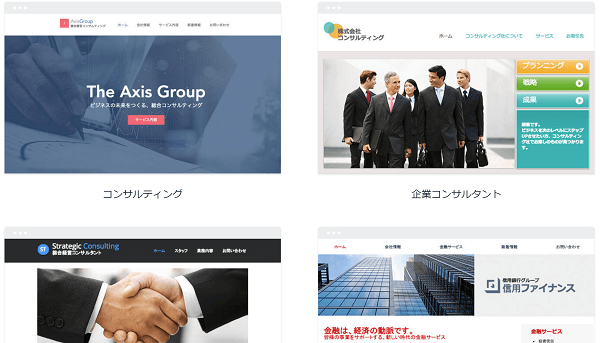 wix-template-business