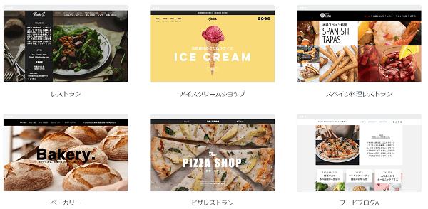 wix-template-restaurant