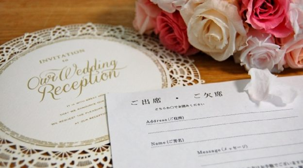 wedding-invitation-wording-sample
