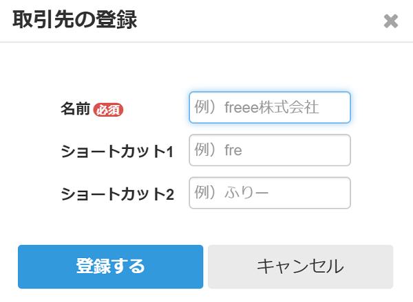 freee20