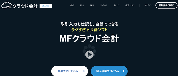 mfcloud1