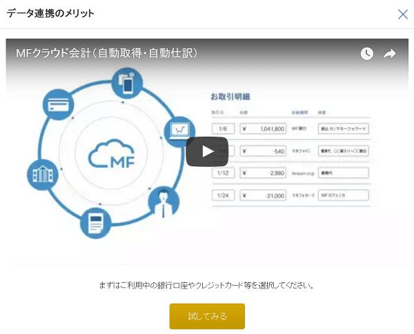 mfcloud11