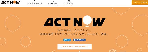 actnow-min