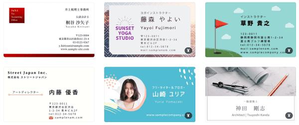 canva-pro-shop-name-card-min