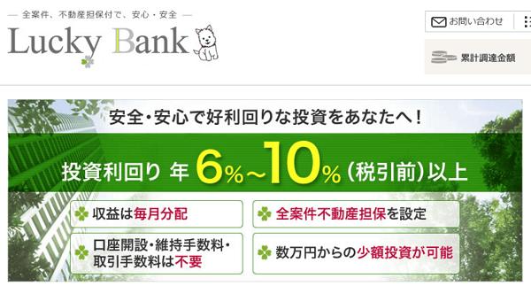 luckybank