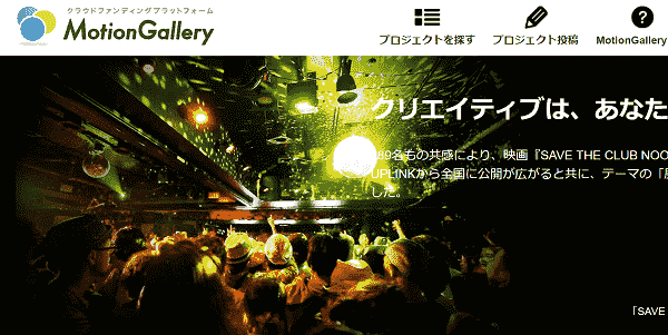 mothiongallery1-min