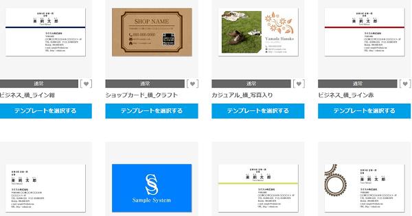 rakusul-namecard-template
