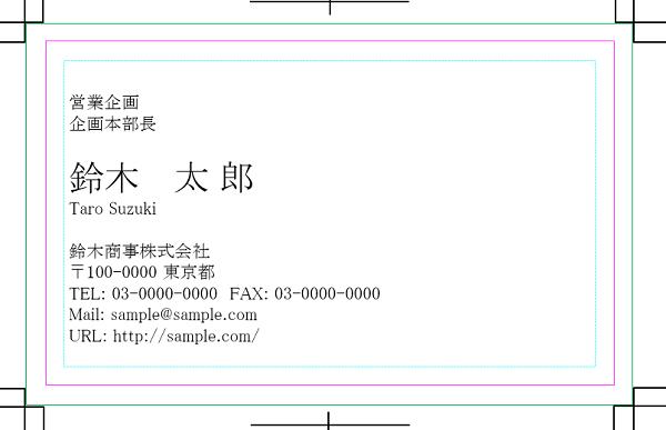 sample1-meishi
