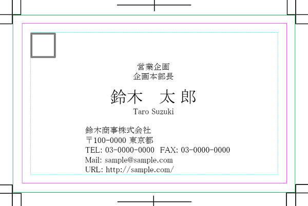 name-card-template
