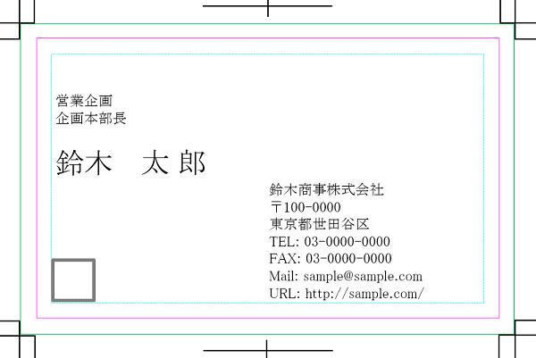 sample3-meishi