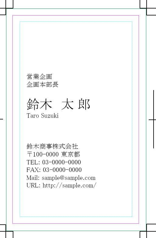 sample4-meishi