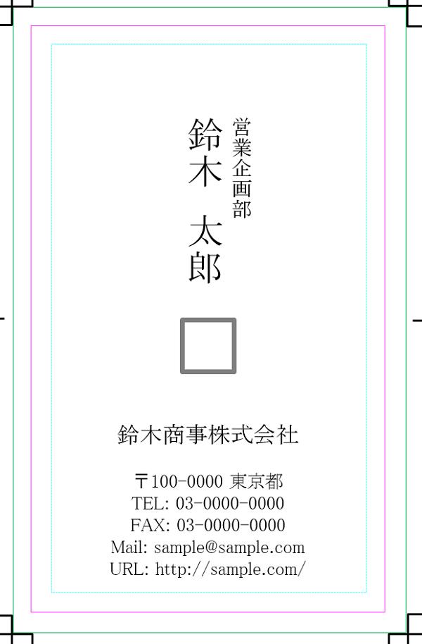 sample5-meishi