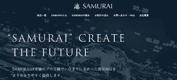 samurai-min