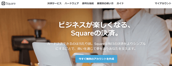 square-top (1)