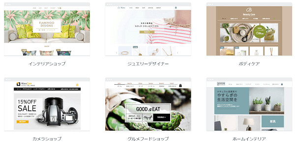 wix-template-online