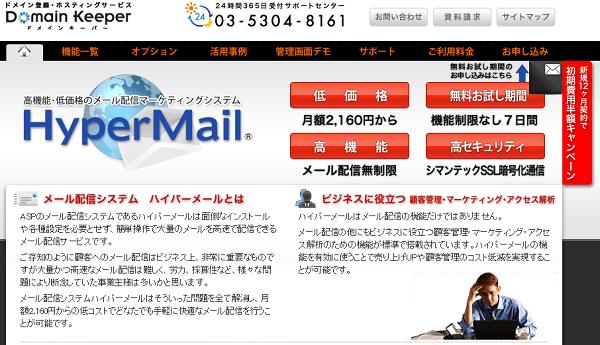 hypermail