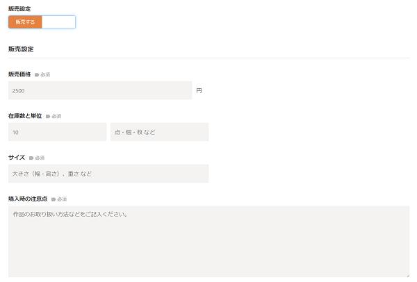minne-registration
