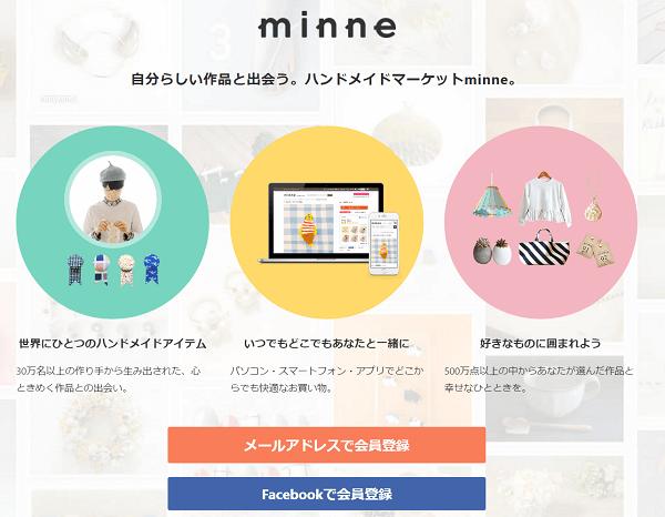 minne-user-registration