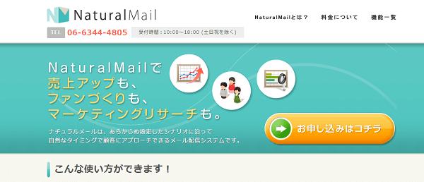 naturalmail