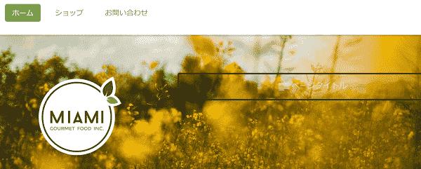 jimdo-page-title-min