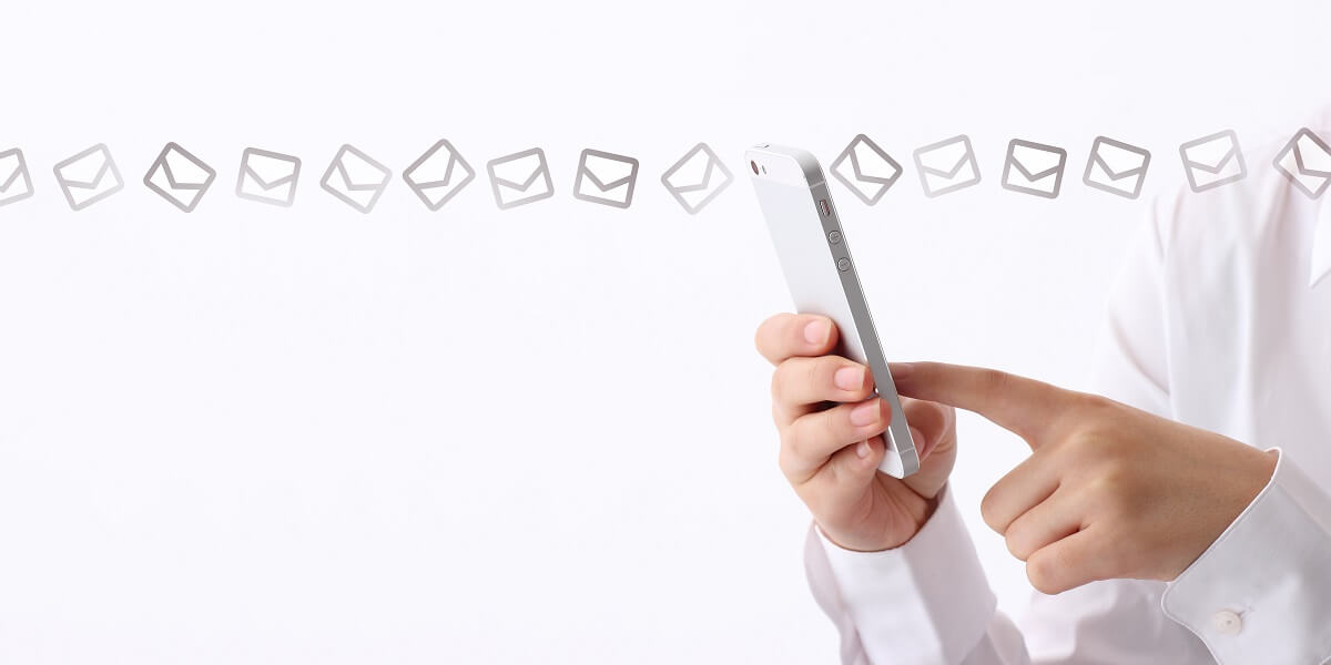 advantages-of-lolipop-is-send-mail-magazine