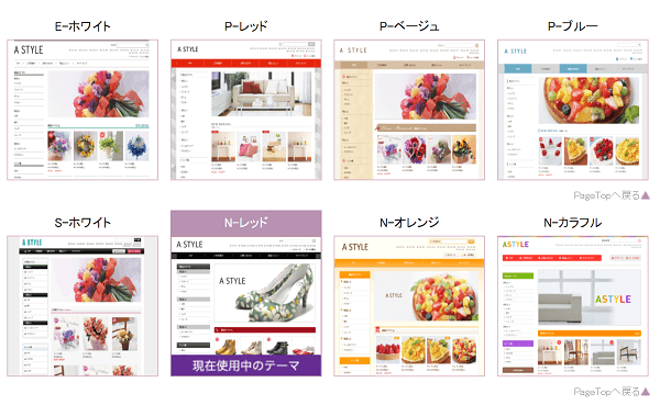 design-templates-shopserve