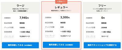 colorme-price-min