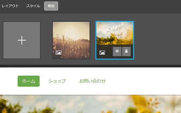 web-layout-customize-2-jimdo