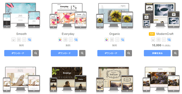 web-layout-templates-goope