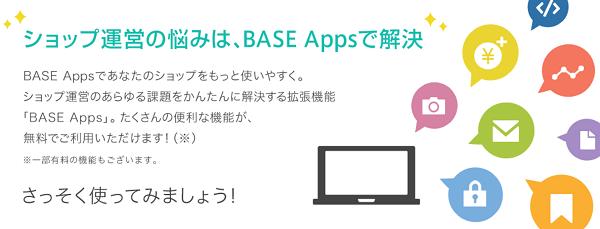 base-apps