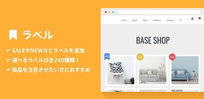 base-label