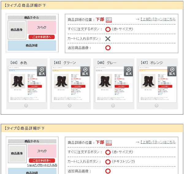 design-makeshop-product-info-min