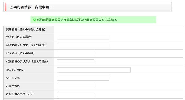 e-shop-start1