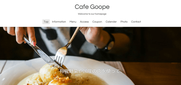 goope-template-compact