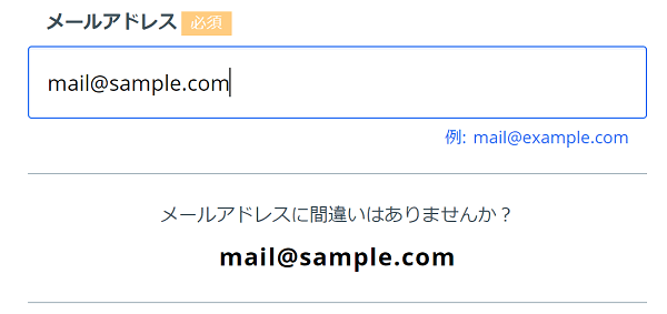 shopping-cart-colorme-mailaddress