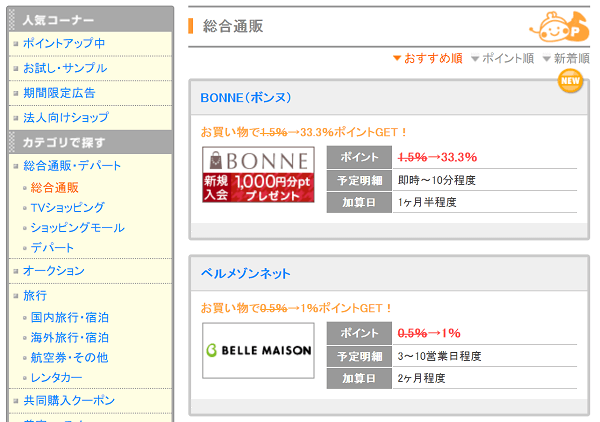 chobi-buy-monitor