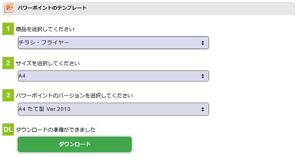 printnet-template