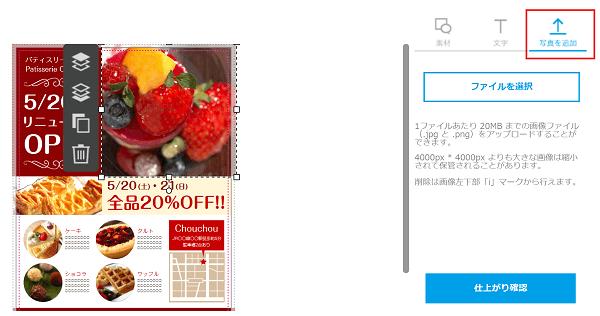 rakusul-online-design-edit-pic