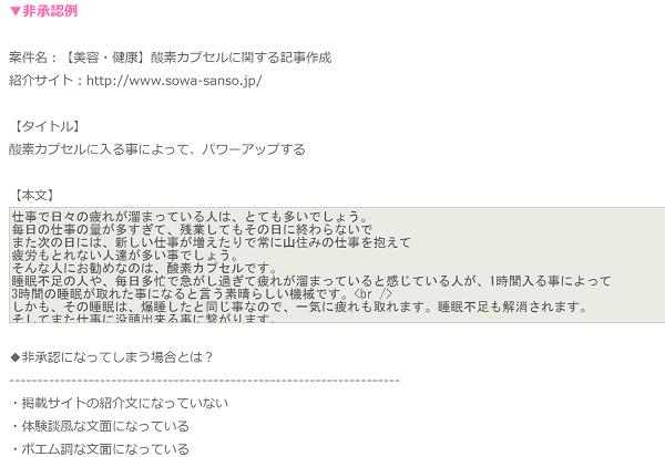 repo-ng-example