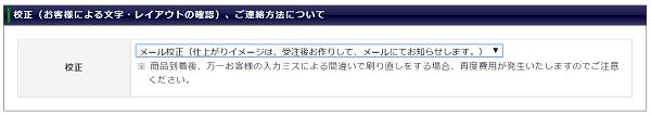 aisatsujyo-kousei