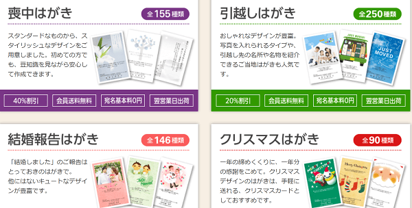 aisatsujyo-template