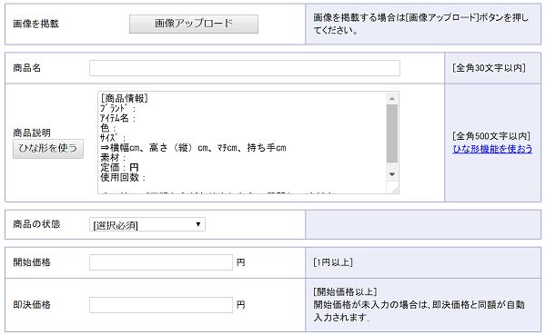 mobaoku-write-selling-page